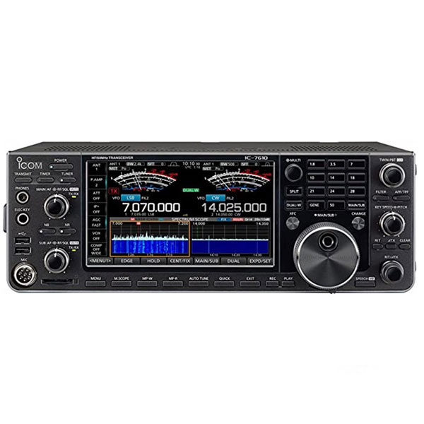 best budget hf transceivers
